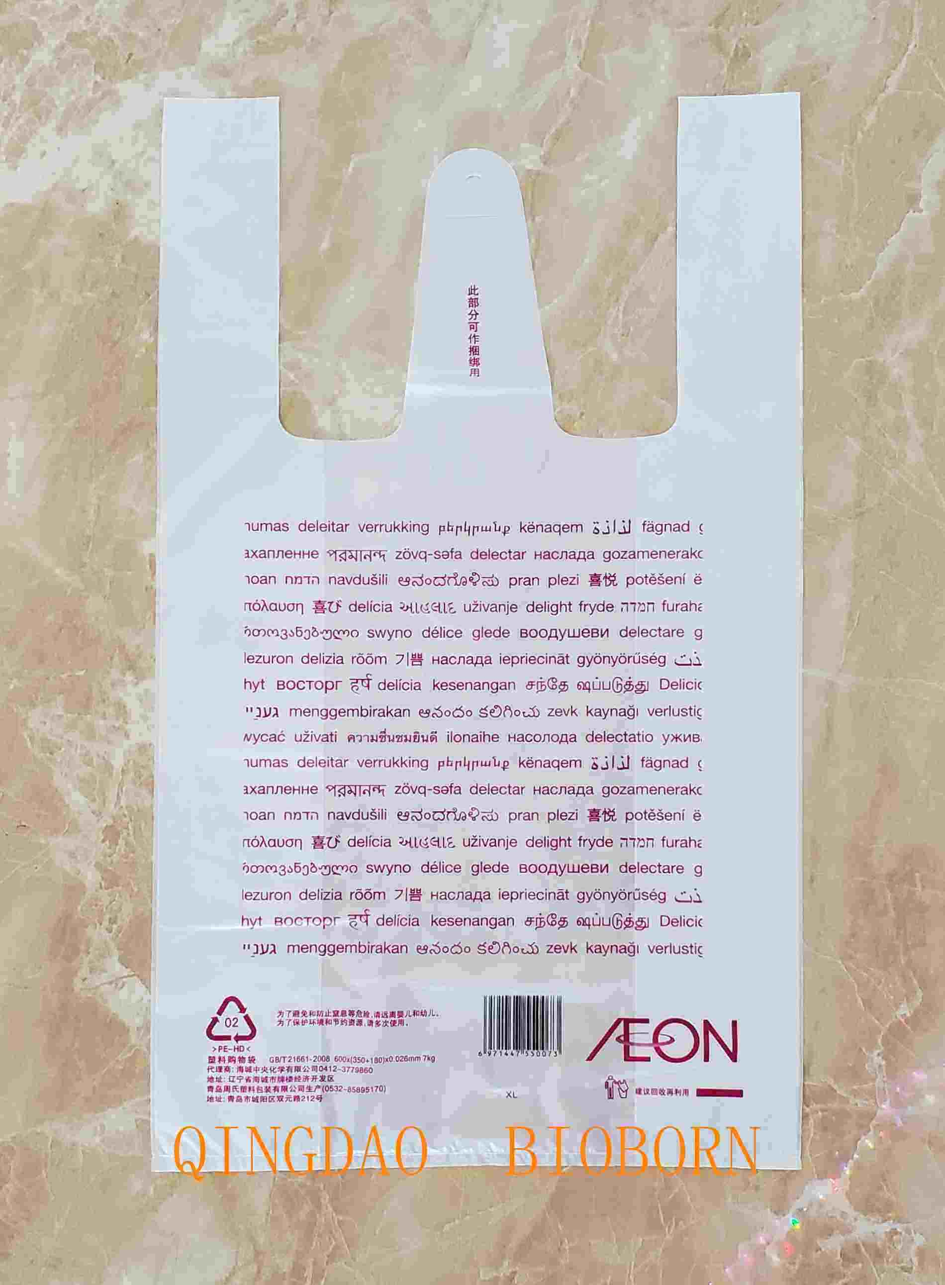 Biodegradable Shopping Organ Bag
